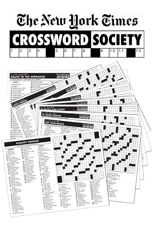 the new york times crossword society one year membership 12 sunday puzzles a month 50