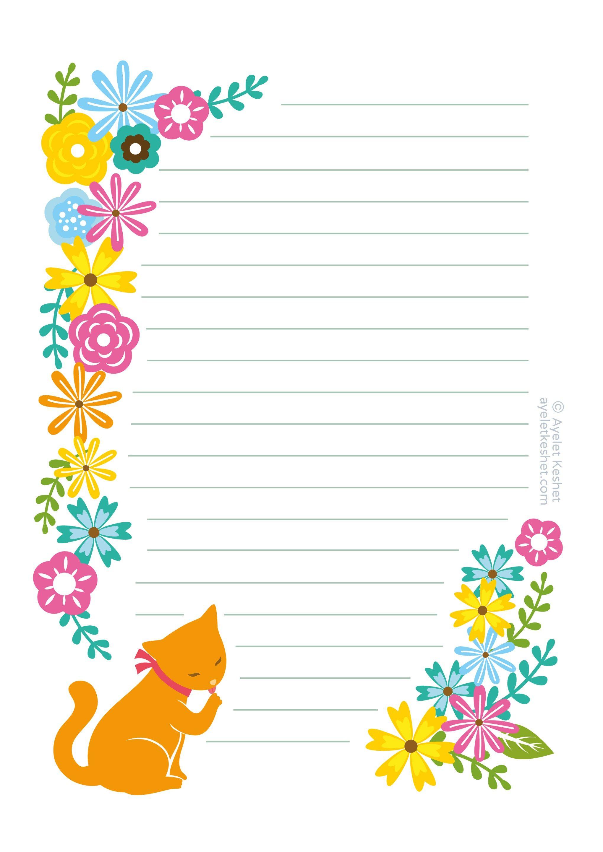 Free Printable Writing Paper Ayelet Keshet Diy Stationery Paper Free Printable Stationery Free Printable Letters Letter writing paper free printable