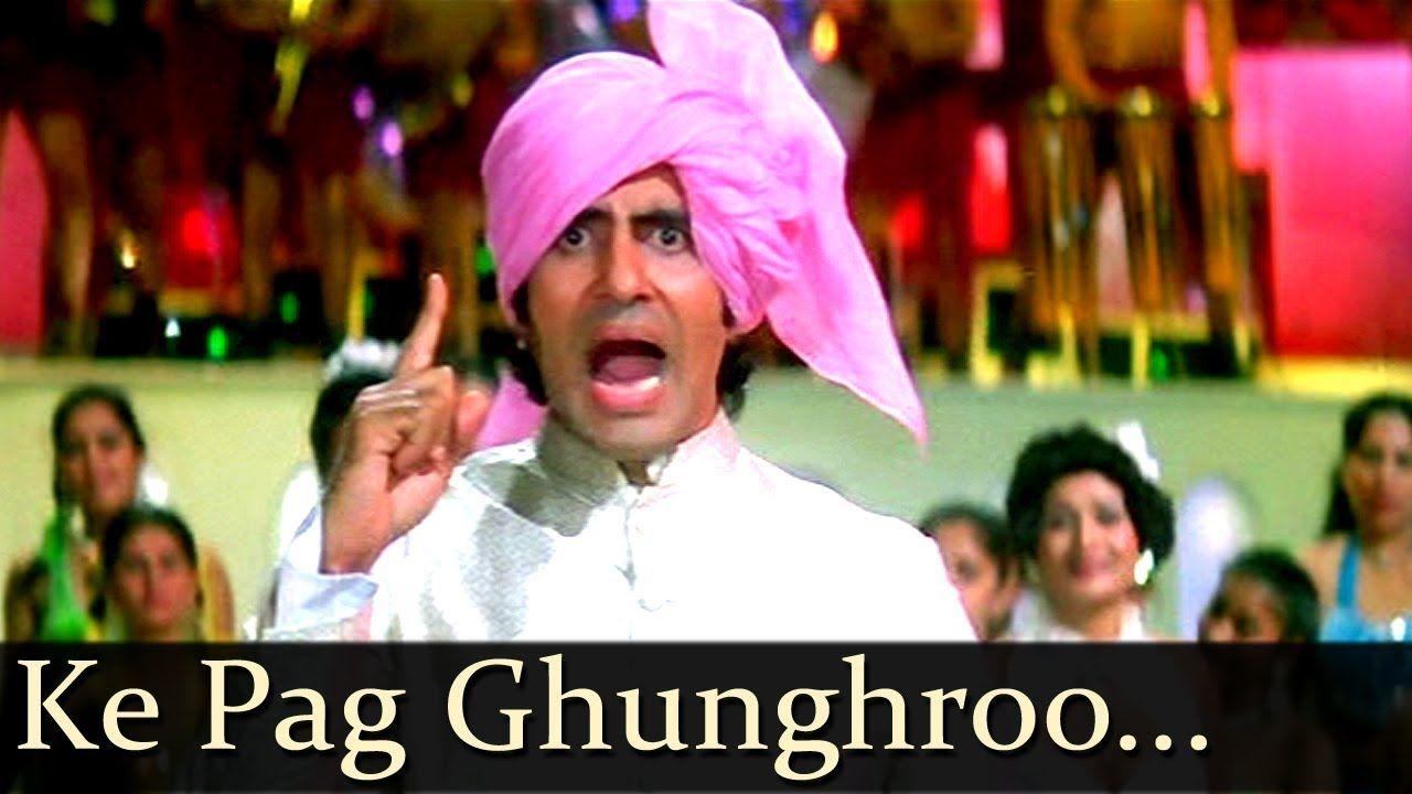 Song Ke Pag Ghungroo Movie Namak Halaal Song hindi