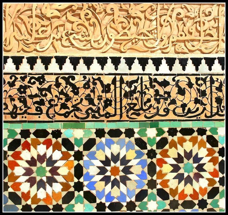 Les zelliges de la médersa - Marrakech, Marrakech | MOSAICOS in 2019