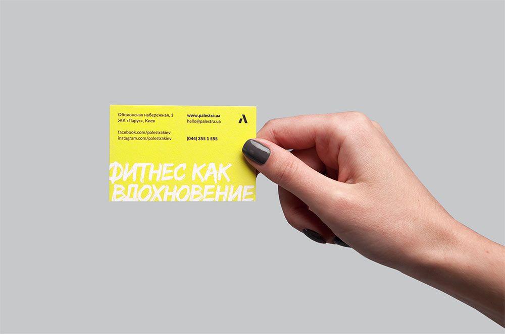 Palestra identity designed corporate identity design