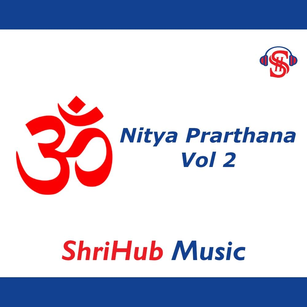 Devotional Songs Available at ShriHub Music App