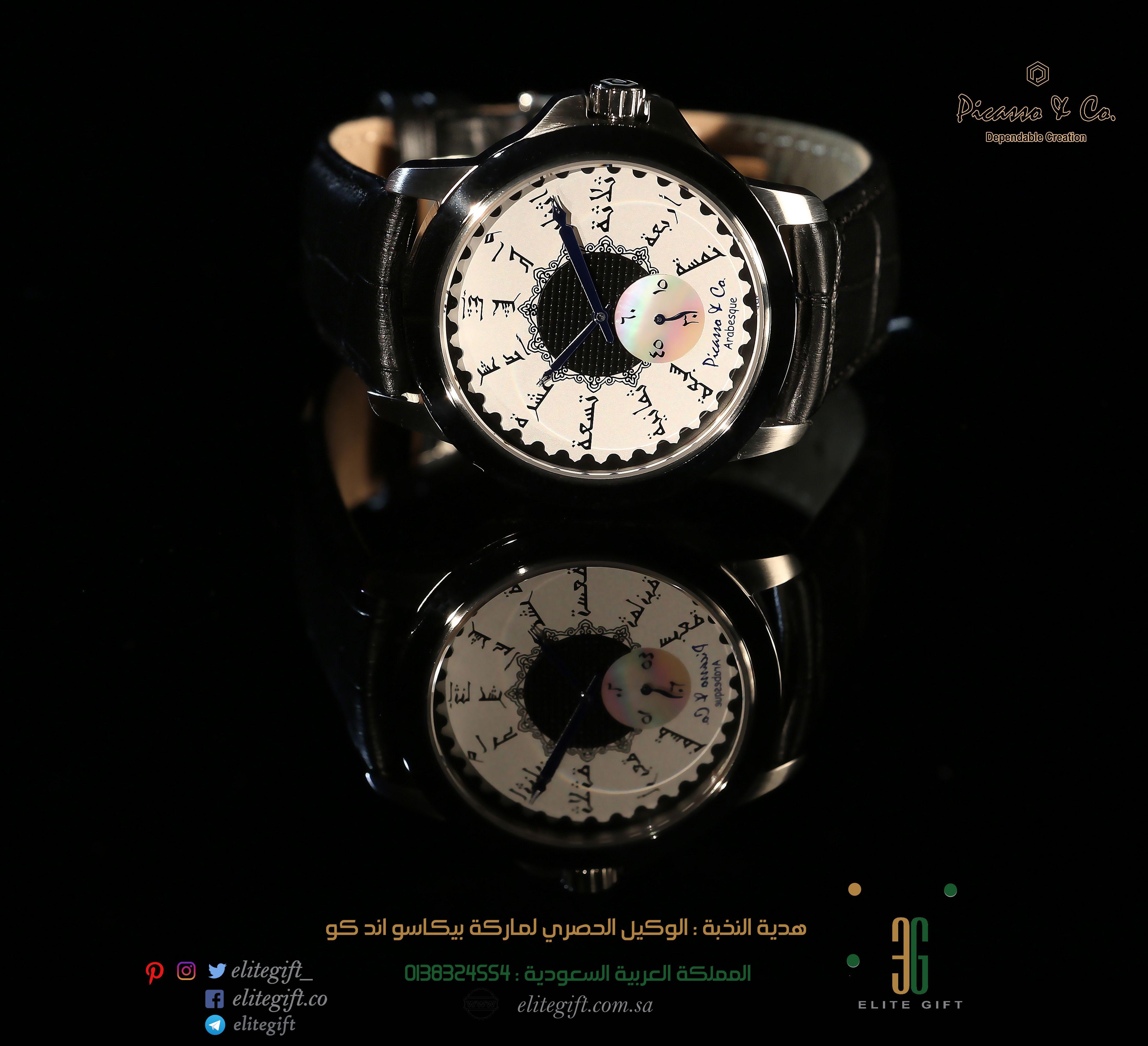 فخامة اللون الاسود تتجسد في هذه الساعة من ماركة ييكاسو اند كو العالمية جلد طبيعي اسود وميناء بيضاء بالاضافة الى اللغة العربية ك Time Piece Jaeger Watch Jaeger