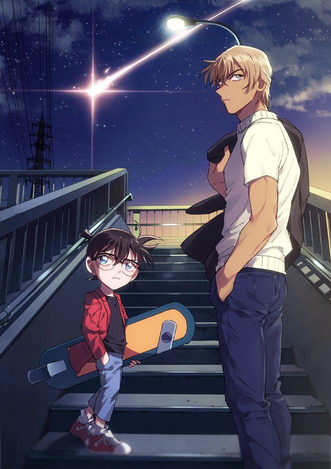 神風エクスプレス   Détective conan, Détective, Manga