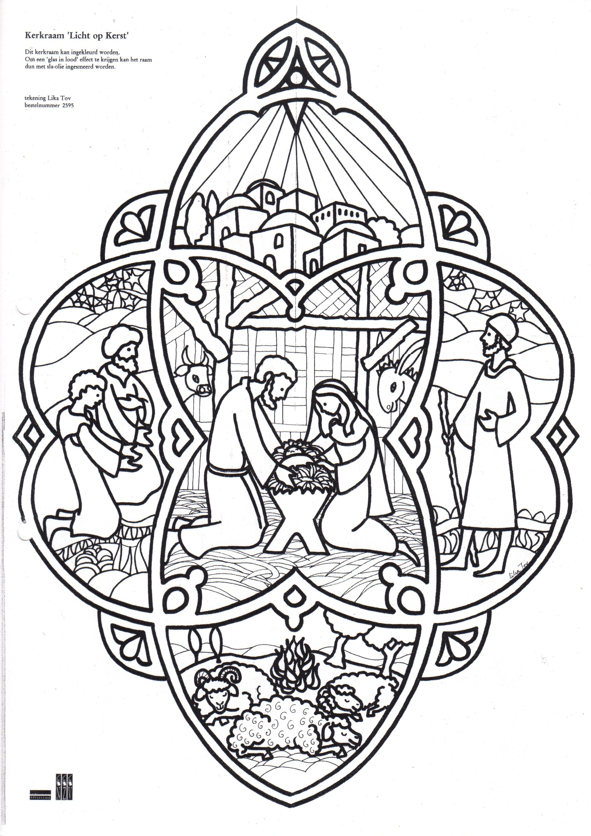 Christmas Coloring Page Nativity Nativity Coloring Pages