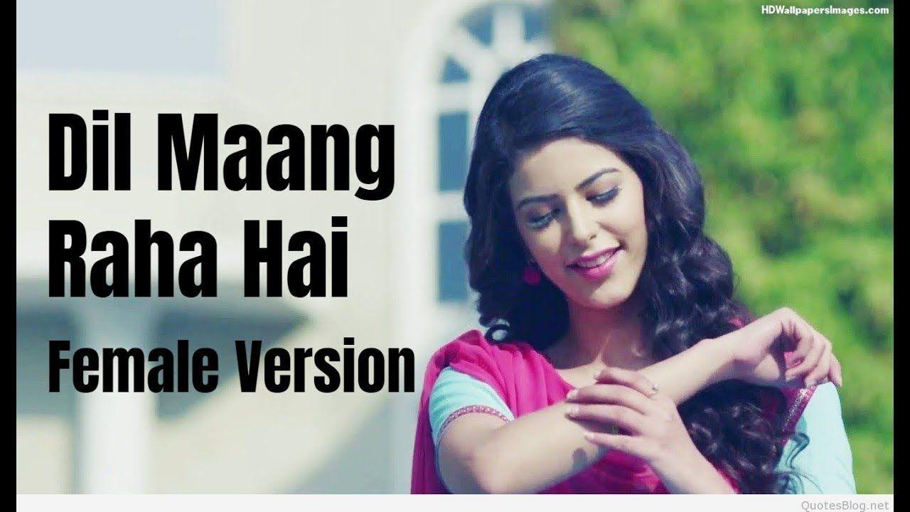 Female Version Dil Maang Raha Hai Song Ghost Vikram Bhatt Sanaya I In 2020 Cover Songs Songs Music Songs