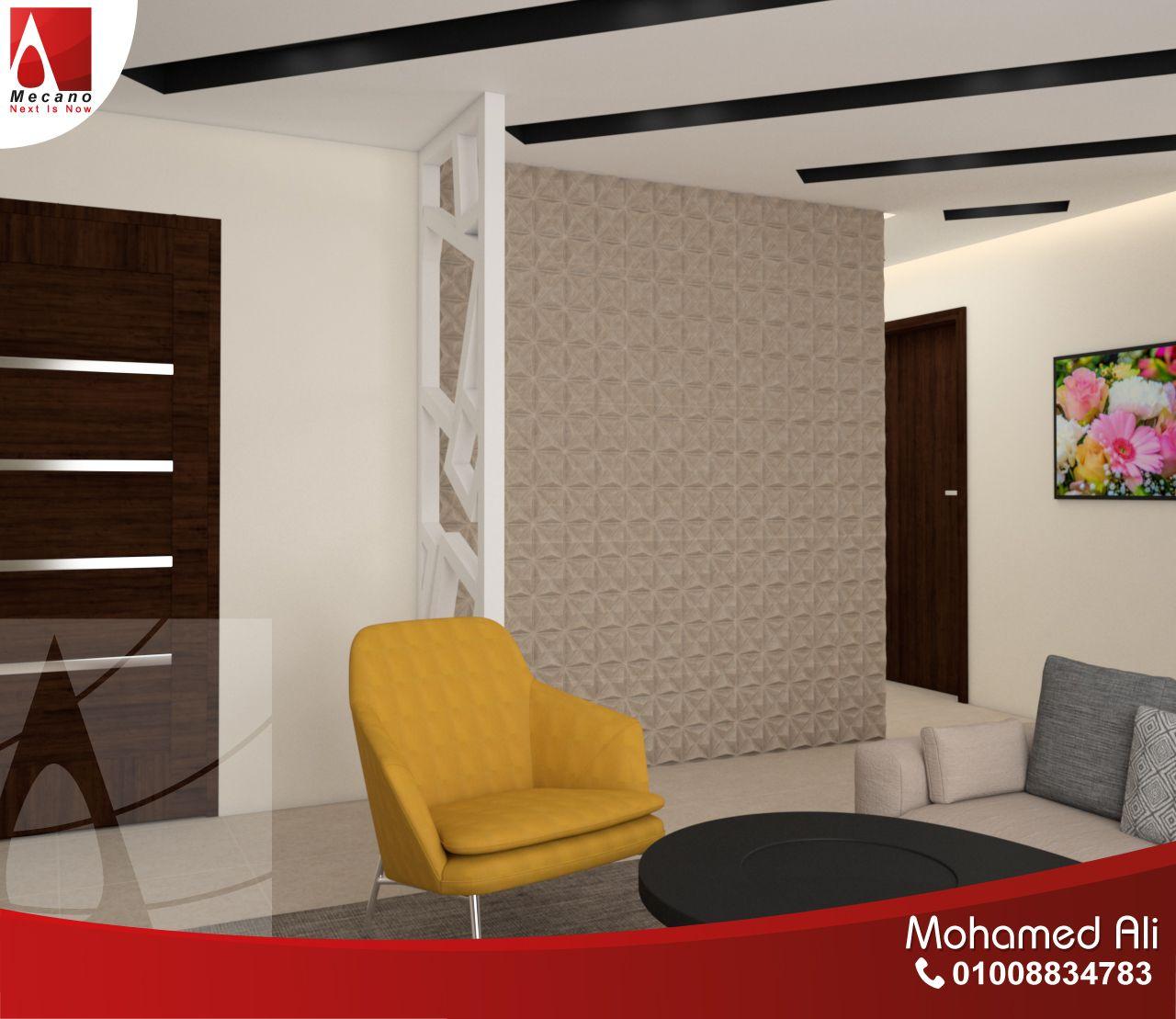 خلفية للحائط بلاط ثرى دى فى الريسبشن مع بارتيشن فاصل Home Decor Decor Furniture