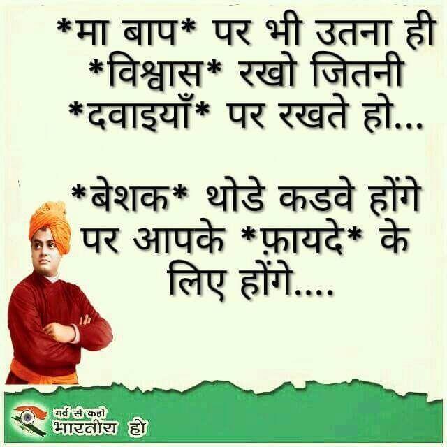 Quotes On Friendship And Love In Hindi: Pin By Jashoda On Shayari