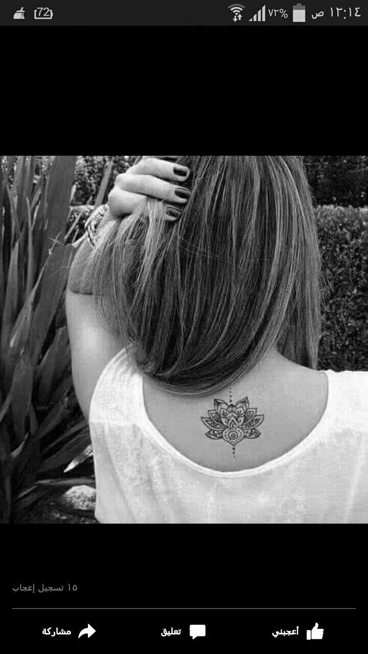 Pin By ملكة الاحساس On رمزيات بنات Compass Tattoo Tattoos