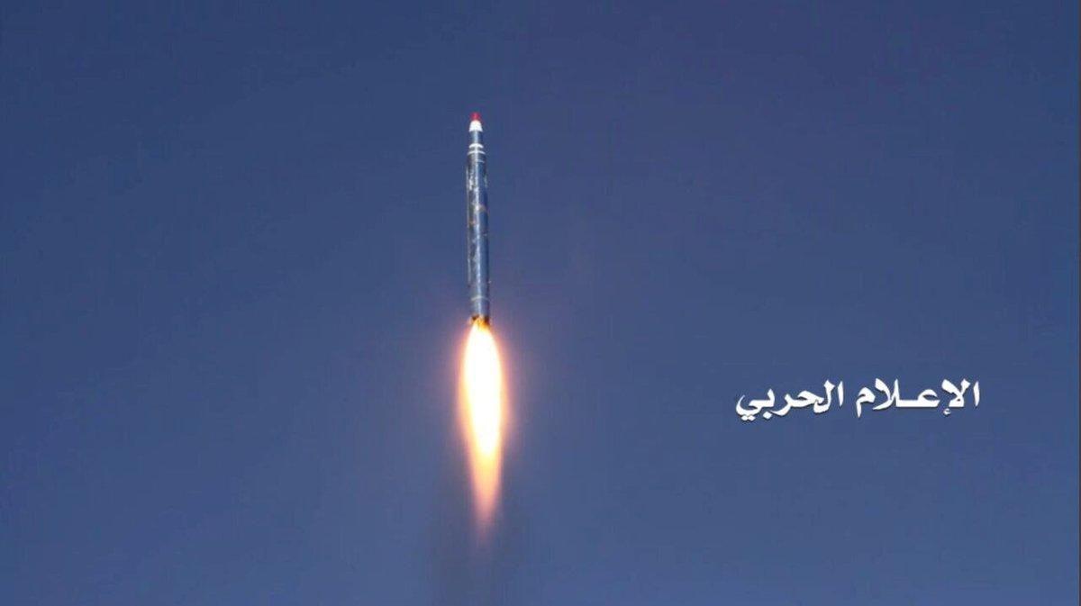 الحوثيون يعلنون إطلاق صاروخ باليستي بدر1 تجاه أرامكو السعودية والأخيرة تعلق نشوان نيوز Ballistic Missile Peace And Security Yemen
