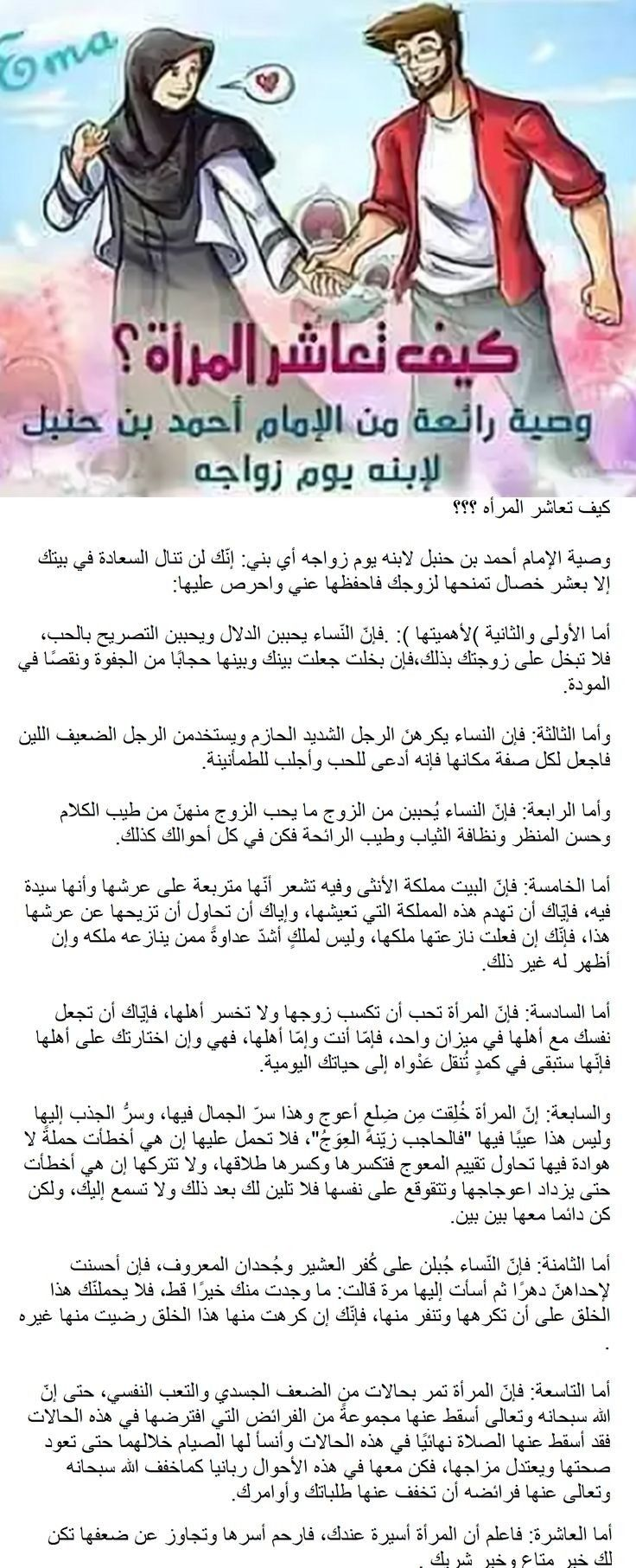 Pin By Akli Said Lhadj On Daughter Islam Facts Islamic Inspirational Quotes Islamic Phrases