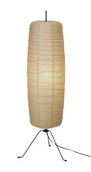 Ikea sore paper floor lamp lighting pinterest ikea sore paper floor lamp aloadofball Image collections