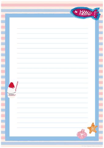便箋夏のイラスト魚カキ氷貝a4 便せん Lettering