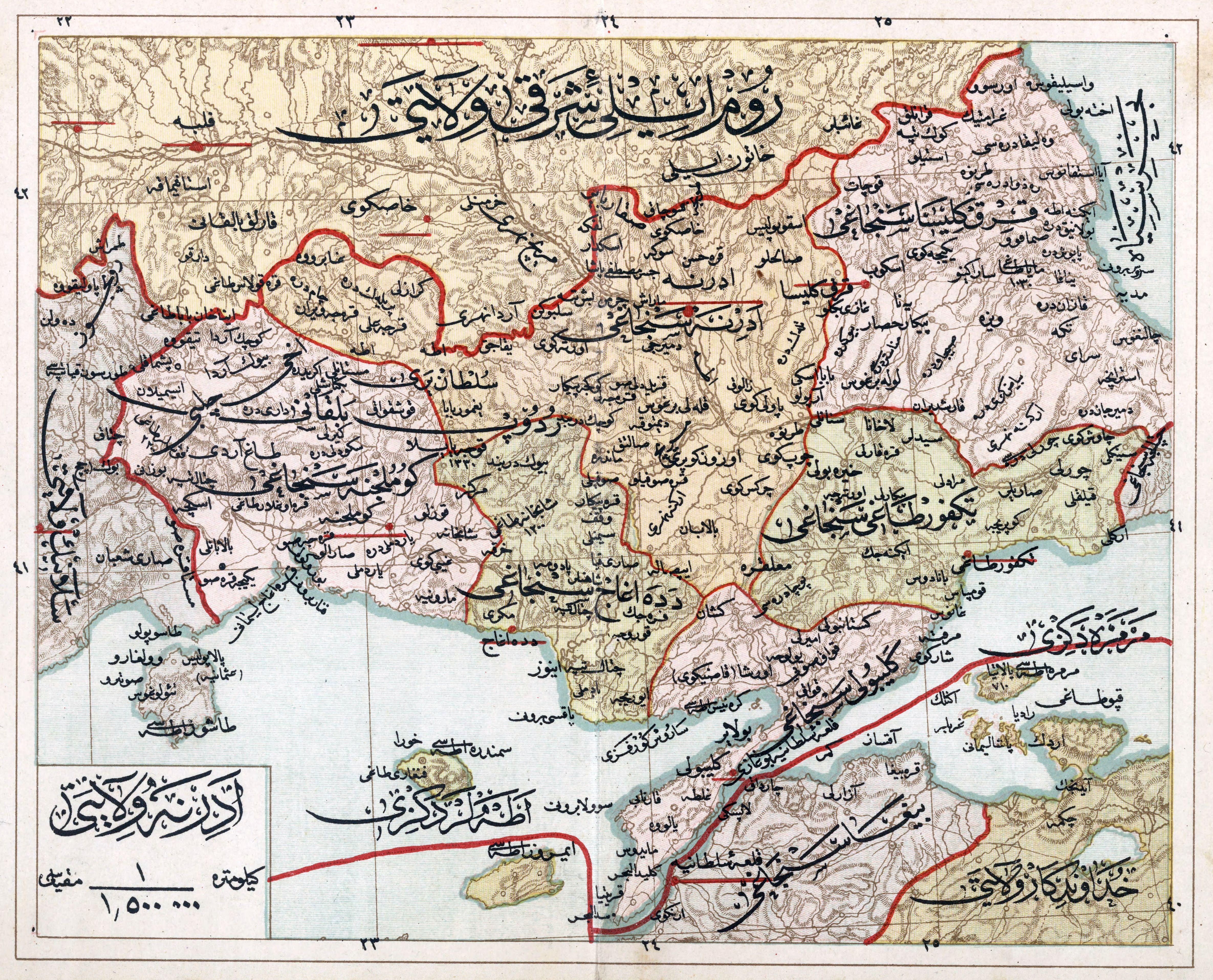 1909 Ottoman Map Of The Erdine Region In 2020 Kartographie Didaktik Historisch