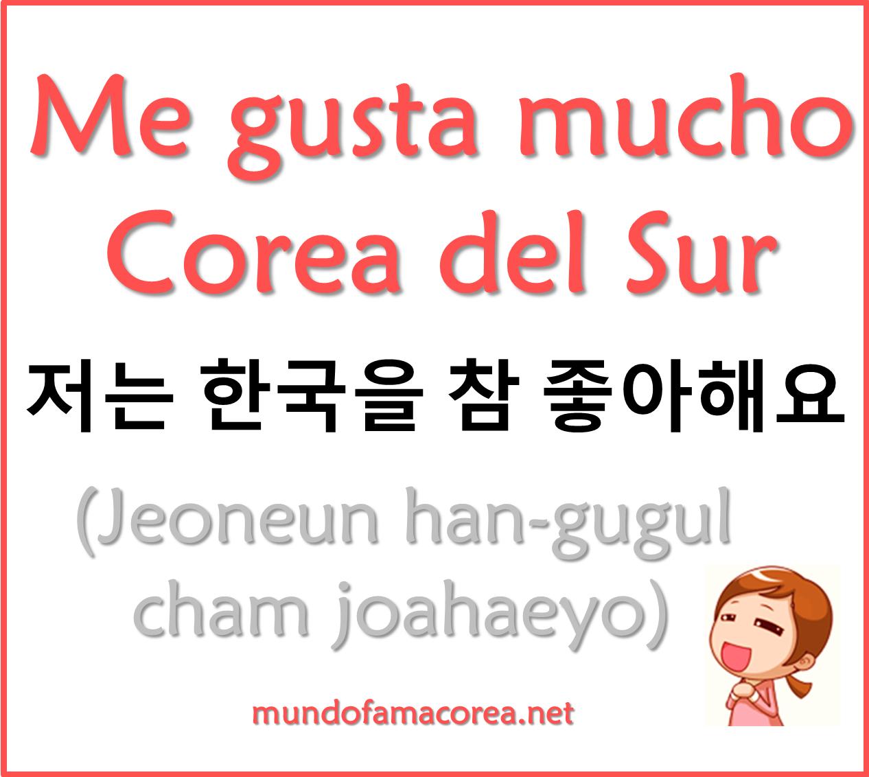 Pin En Keep Calm And Learn Korean