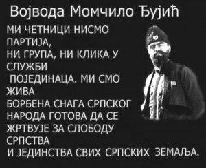 Cetnici Srpski Cetnici Vojvoda Rade Cubrilo Vladimir