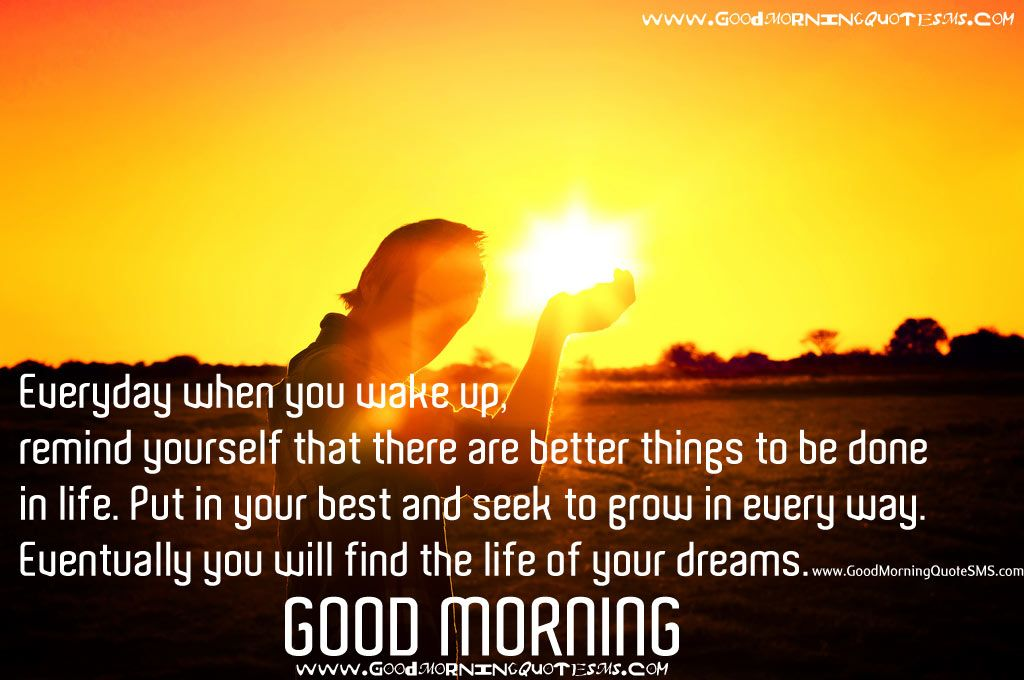 Positive Thinking Quotes To Start Your Day Inspirational Good