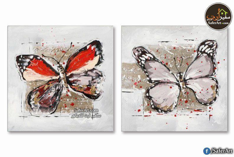 لوحات مودرن فراشات هاند ميد سفير ارت للديكور Wall Canvas Painting Wall Canvas Butterfly Wall