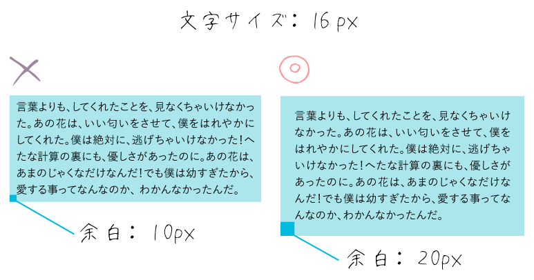 Webにも紙にも使える 囲み枠デザインの基本テクニック 枠 デザイン デザイン ウェブデザイン