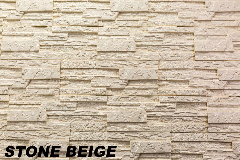 1 M Eps Dekorsteine Wanddekoration Styropor Platten Verkleidung Stone Beige Heimwerker Farben Tapeten Zubehor Tapeten Styropor Dekor Wanddekoration