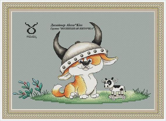 Taurus Zodiac Modern Cross Stitch Pattern Pdf Hand Embroidery