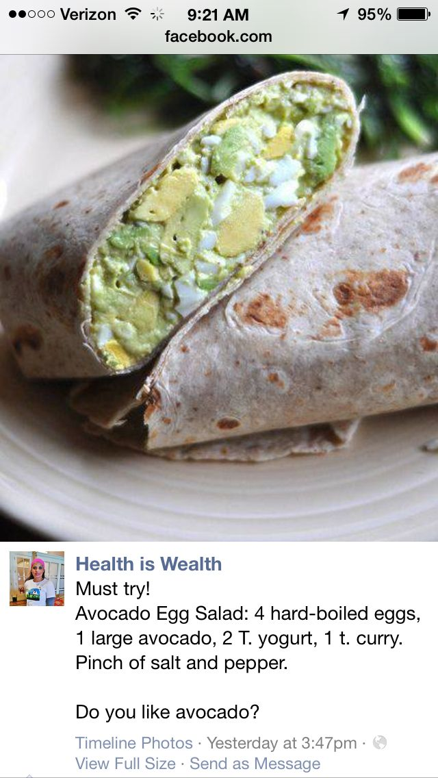 Avocado wrap