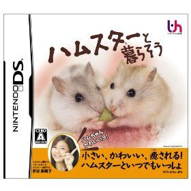 Those hamster look like they are in love and I want to play that game!