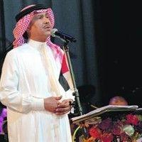 محمد عبده يا ضايق الصدر Fashion Academic Dress