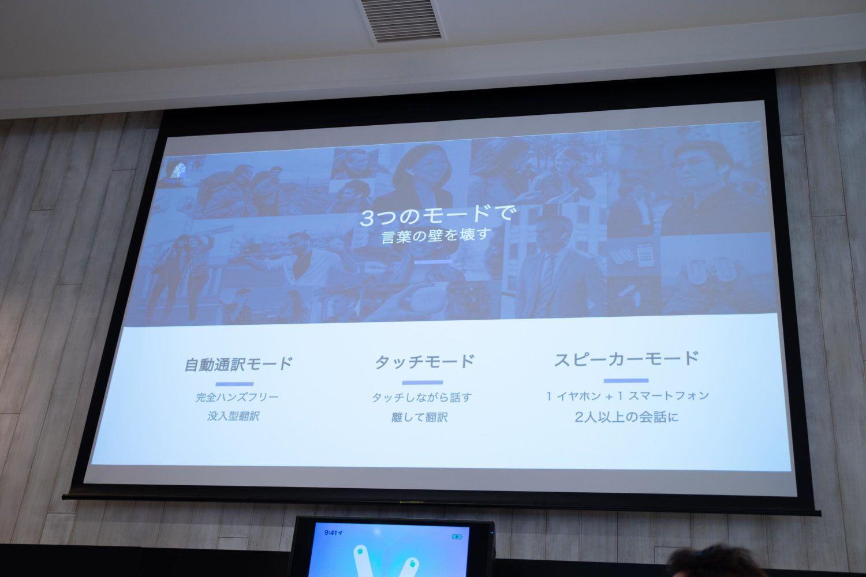 36言語のリアルタイム双方向翻訳が可能 イヤホン型翻訳機 Wt2 Plus 画像あり リアルタイム 言語 翻訳
