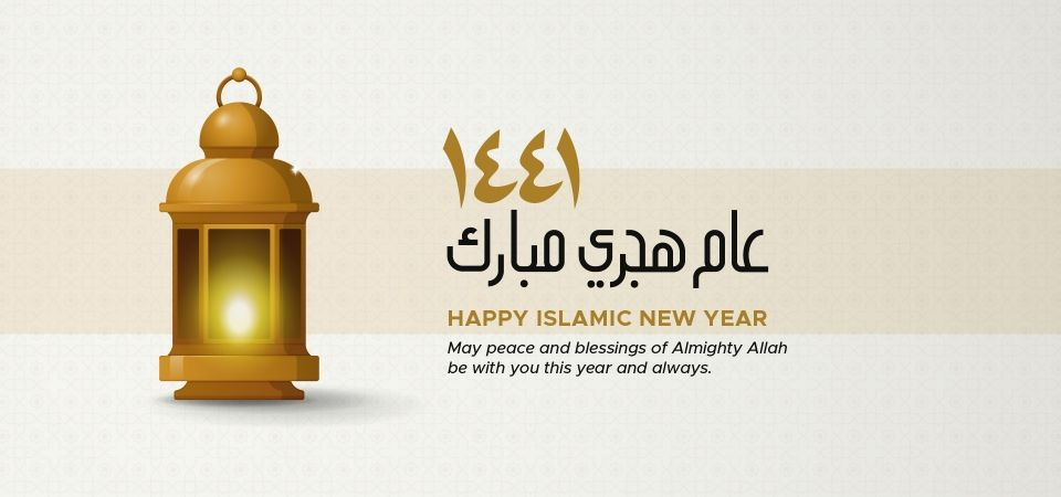 Aam Hijri Mubarak Arabic Calligraphy Text Happy Islamic New Year 1441 Background Design With Traditional Lantern Lamp Vector Illustration Happy Islamic New Year Traditional Lanterns Islamic New Year