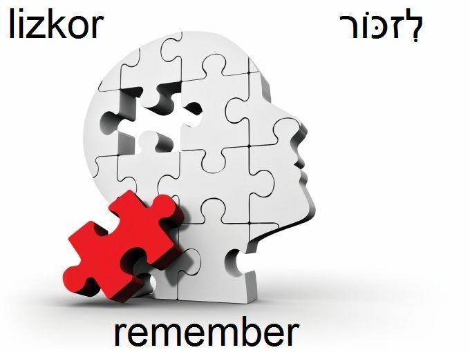 remember #hebrew