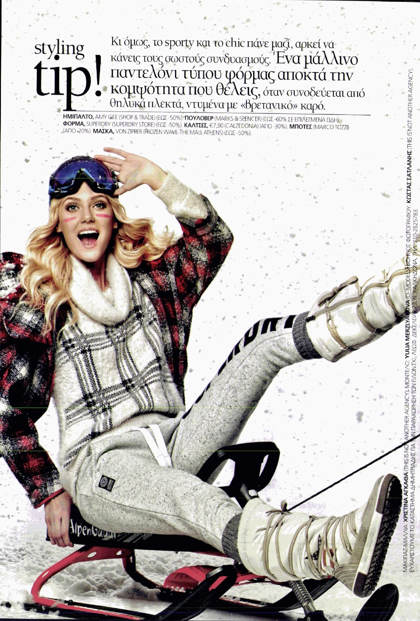 #MarcoTozzi #Apre #Ski #White #Boots #fashion #Women #Shoes