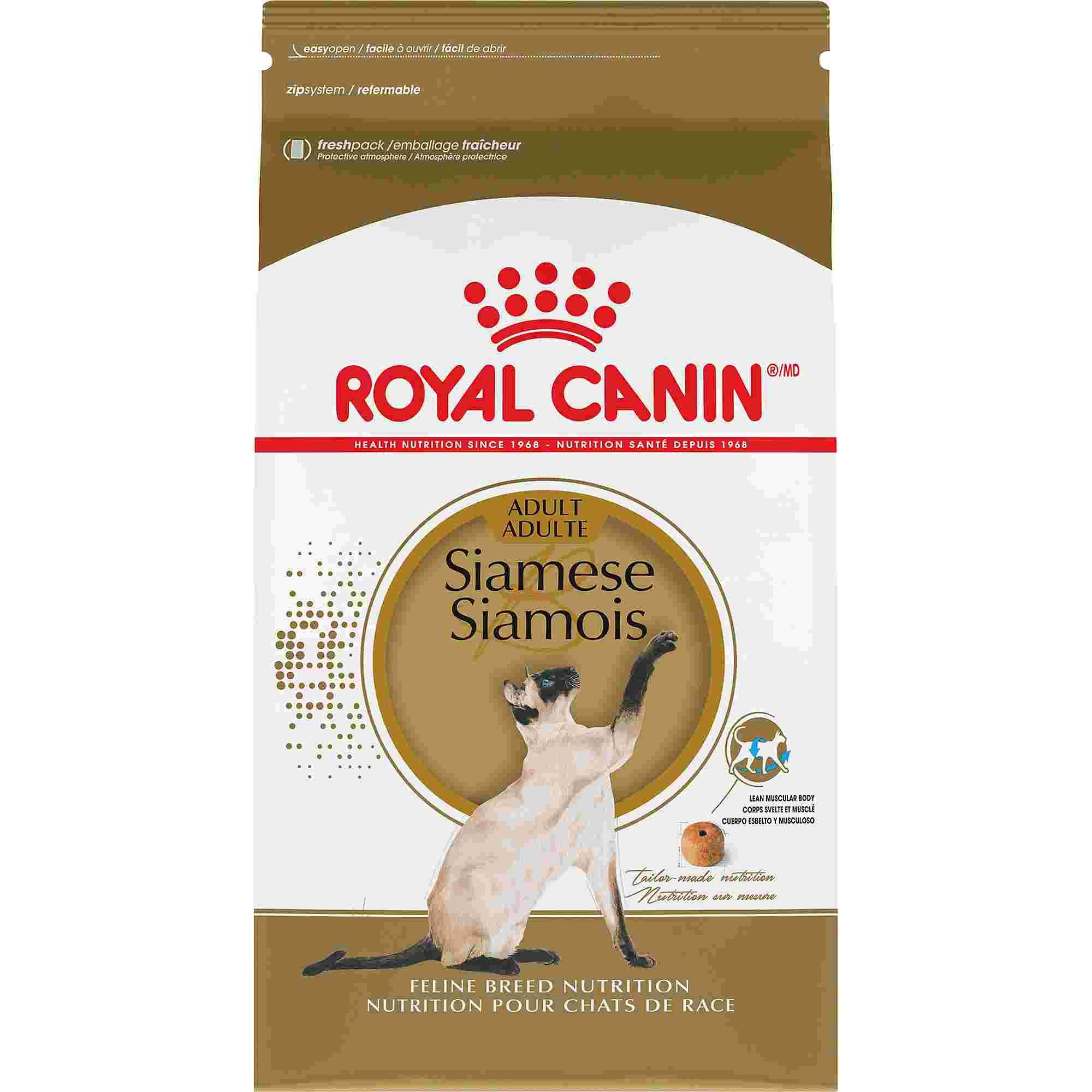 Royal Canin Siamese Breed Adult Dry Cat Food 6 Lbs Products
