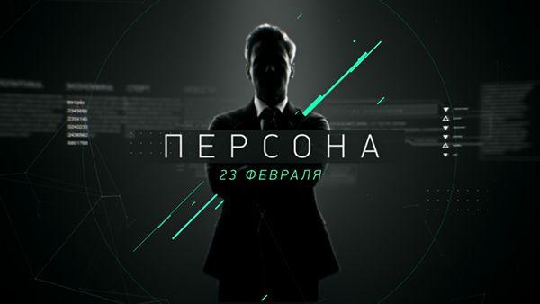 Art Director Anton Ulishchenkomotion design Anton Kochubeev