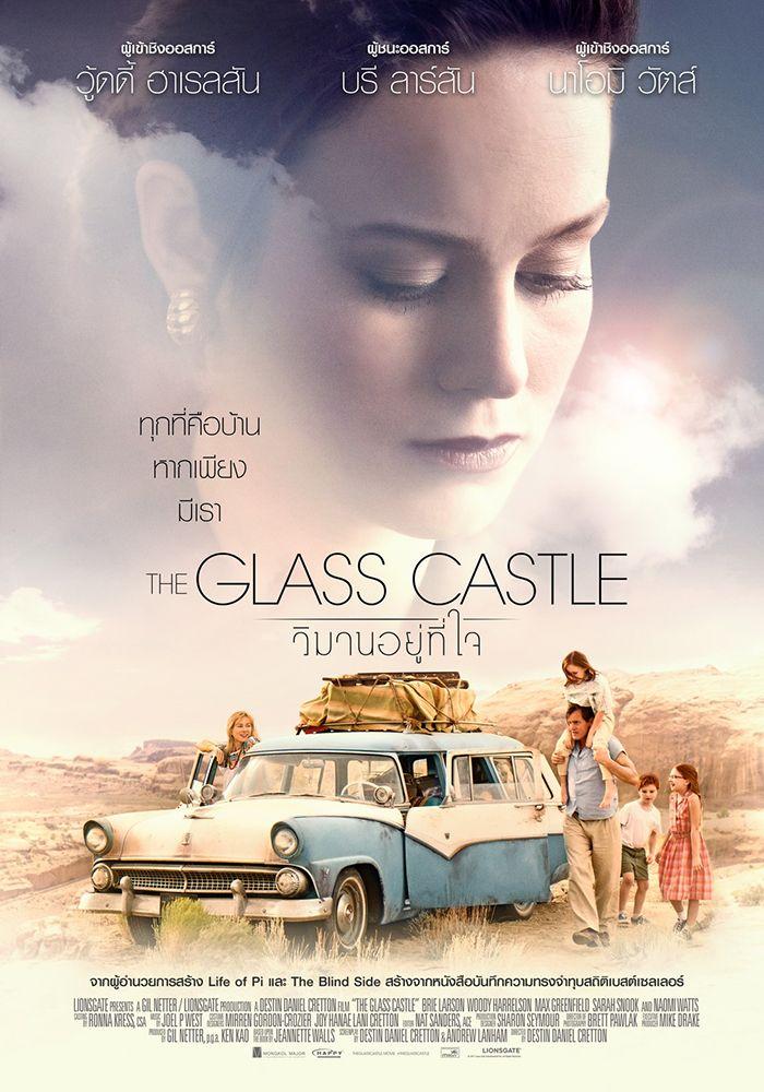 the glass castle soundtrack torrent