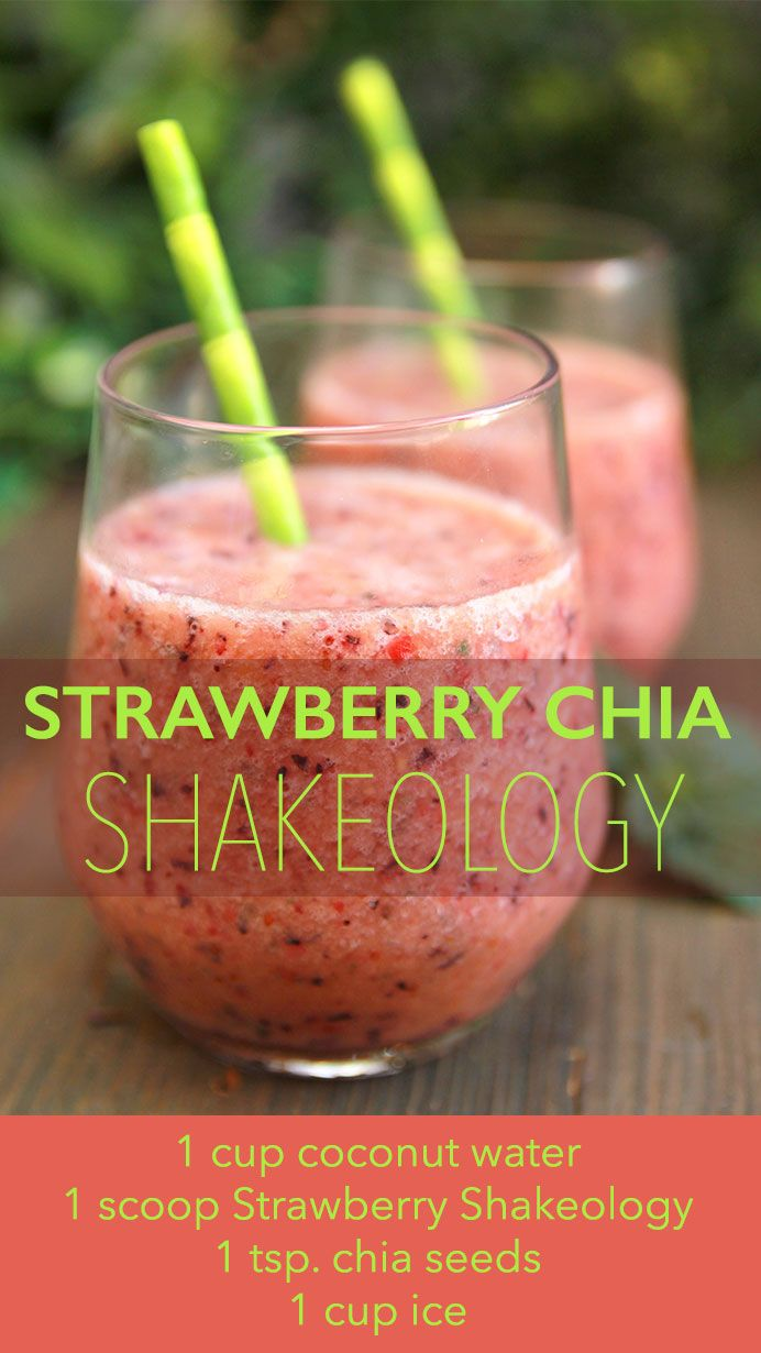 This light and refreshing Strawberry Chia Shakeology is a perfectly healthy way to celebrate #ThirstyThursday! #Shakeology #recipes #strawberries #smoothies #healthyrecipes #healthyeating #beachbody #beachbodyblog