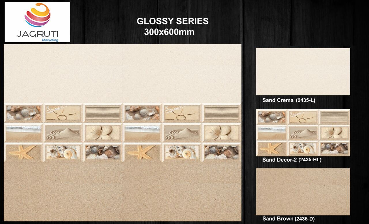 Desinge No 2435 Glossy Series Size 300x600mm More Info Visit Our