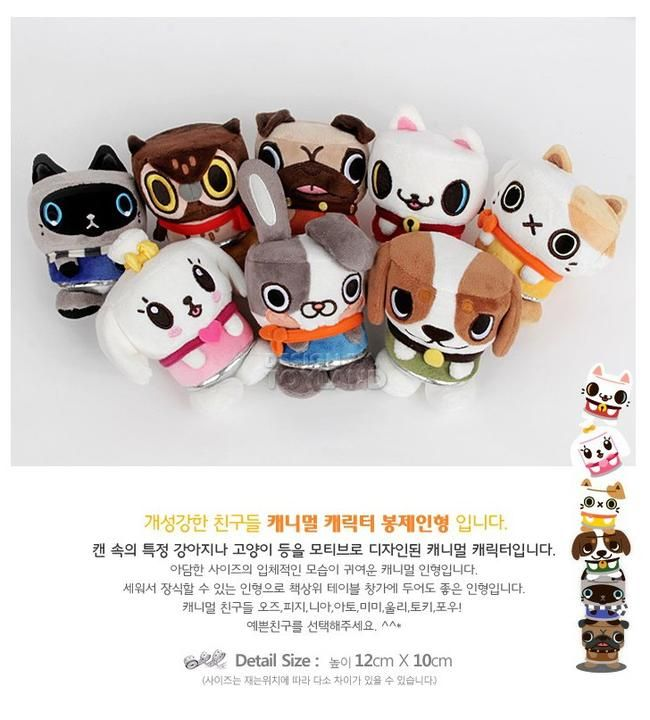 Canimals Character Dolls