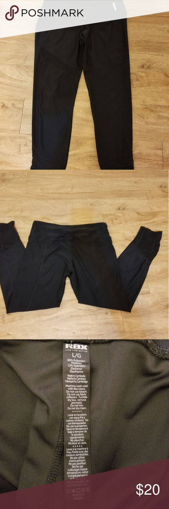 Rbx Workout Legging •88% Polyester, 12% Spandex •Mesh Insets