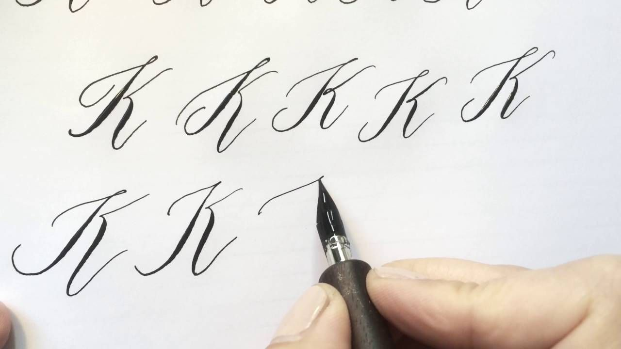 Modern Calligraphy Letter K Calligraphy Letters Calligraphy Lettering