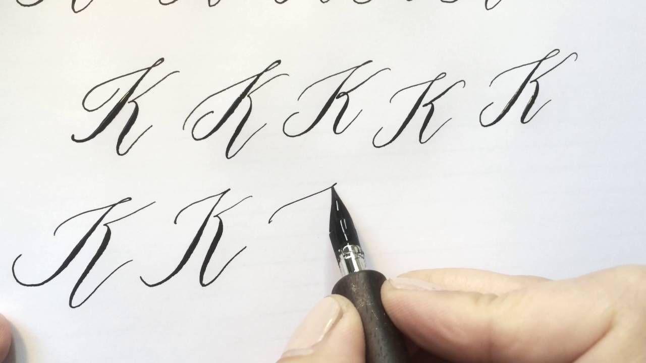 Modern Calligraphy Letter K Lettering Calligraphy