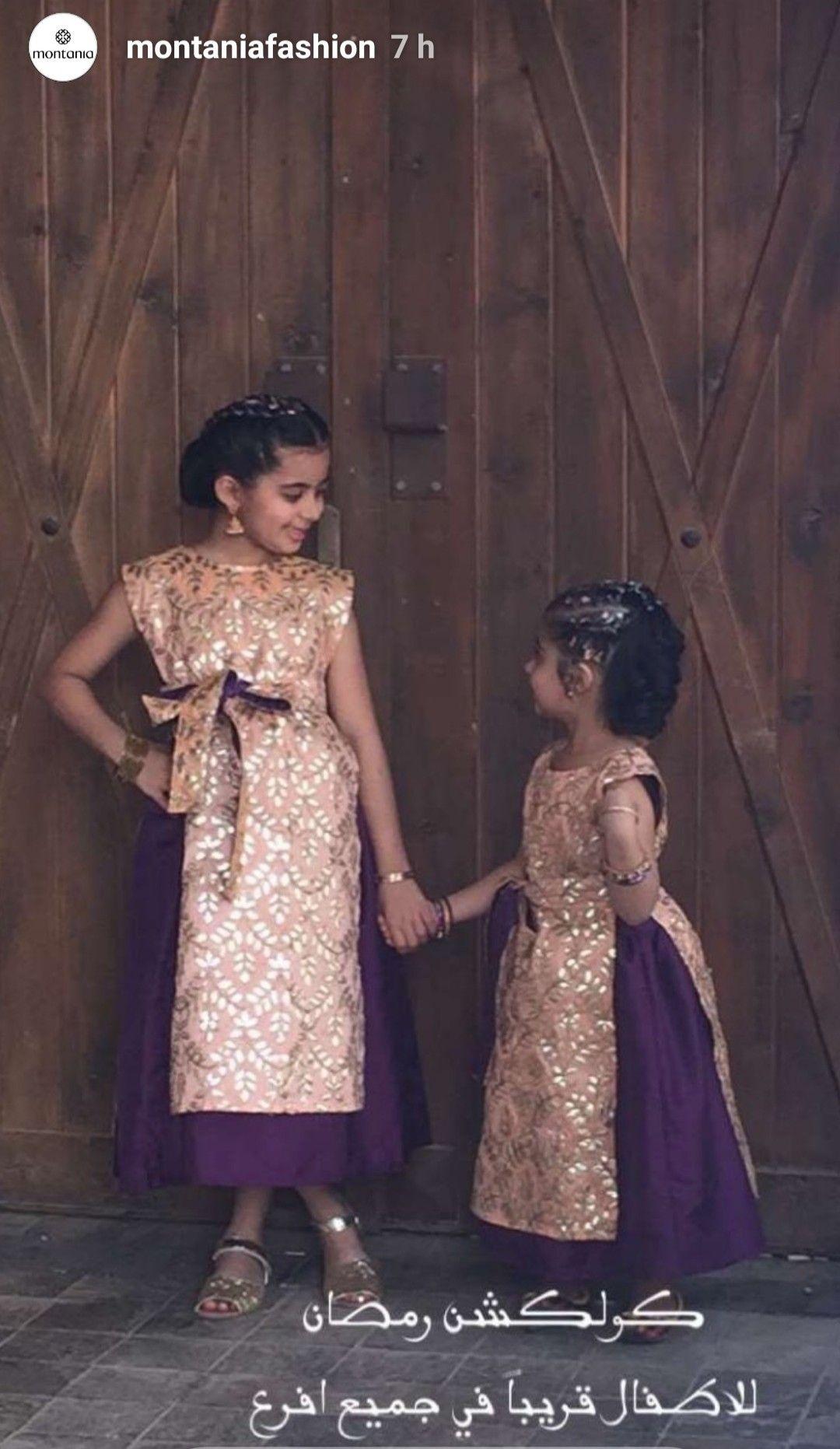فساتين Kids Gown Design Kids Gown Chic Baby Girl Outfits