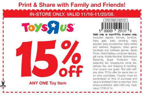 toys r us toy coupons