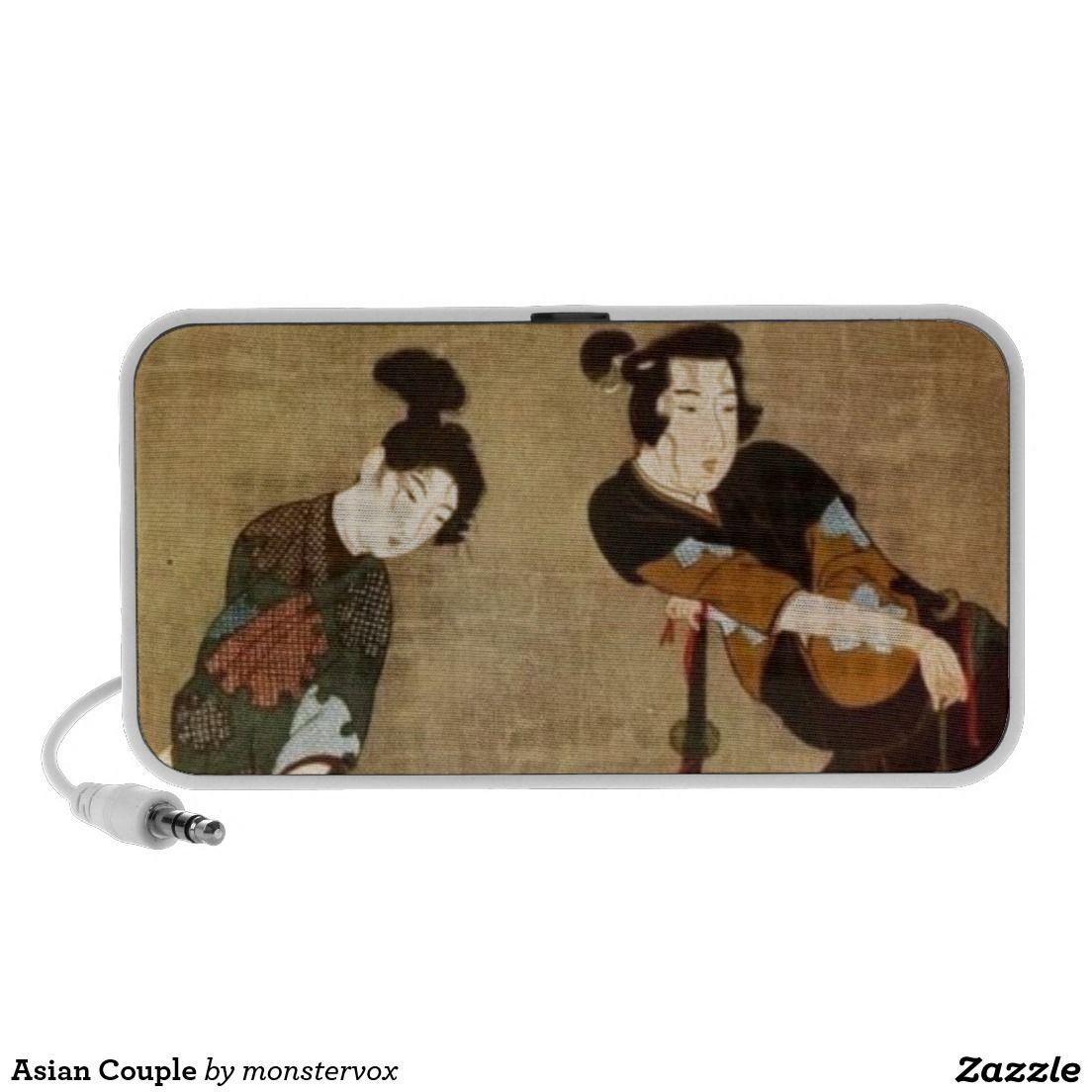 Asian Couple Portable Speaker #Asian #Couple #Japan #Japanese #Art #Vintage #Speaker