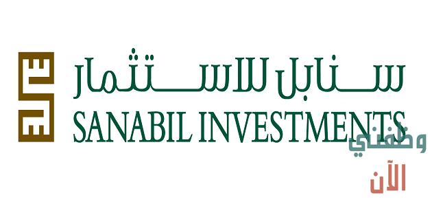 أعلنت الشركة السعودية للاستثمار سنابل الاستثمار وهي شركة حكومية مملوكة لصندوق الاستثمارات العامة عن فتح باب التسجيل In 2021 Tech Company Logos Company Logo Investing