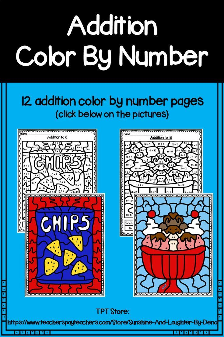 Addition Color By Numbers | Pinterest | Number worksheets ...