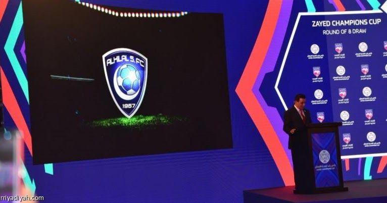 اتفاقية تؤجل مواجهة الهلال والسكندري في كأس زايد أعلن الاتحاد العربي لكرة القدم اليوم الأحد تأجيل موعد مواجهة فريق الهلال الأول
