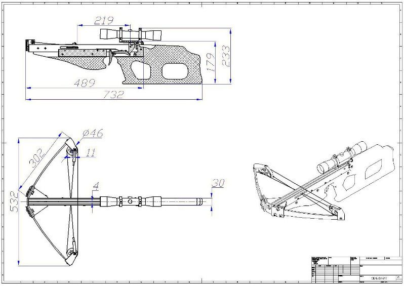 how to make a simple crossbow