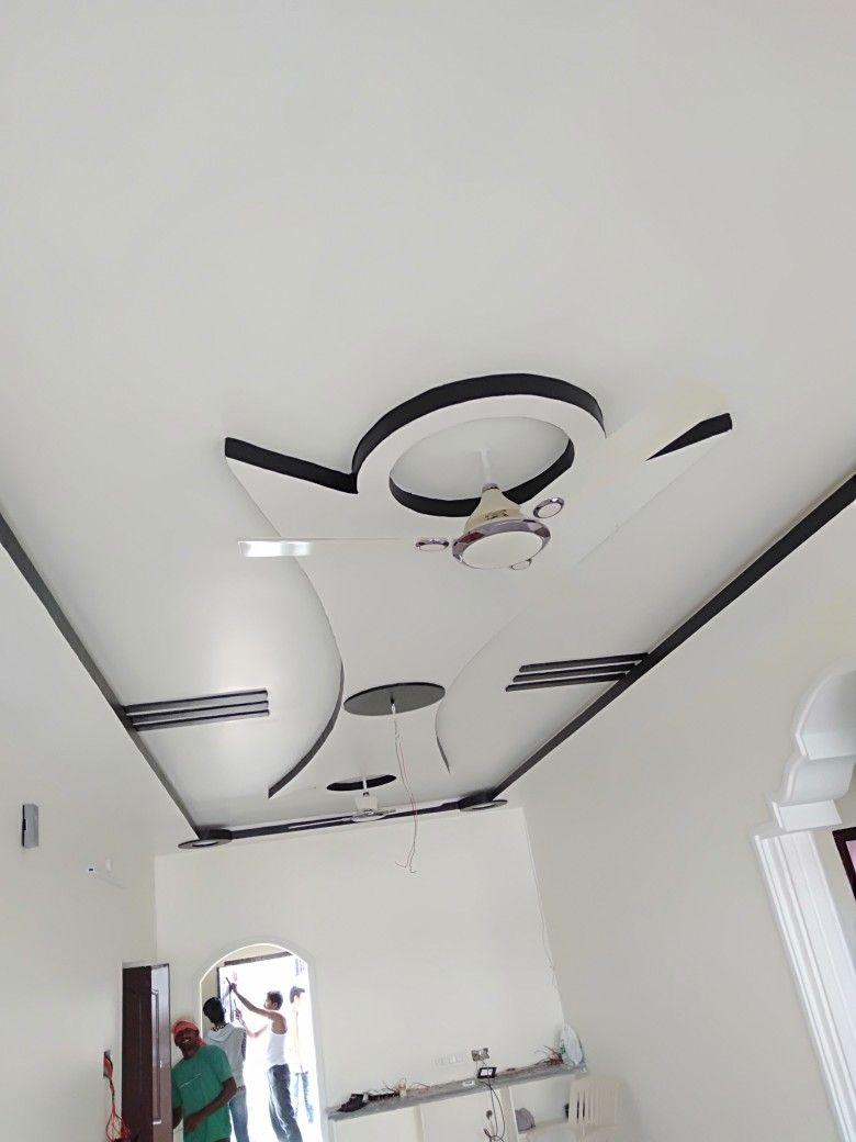Pop Hall Pop False Ceiling Design False Ceiling Design Ceiling Design #pop #design #living #room