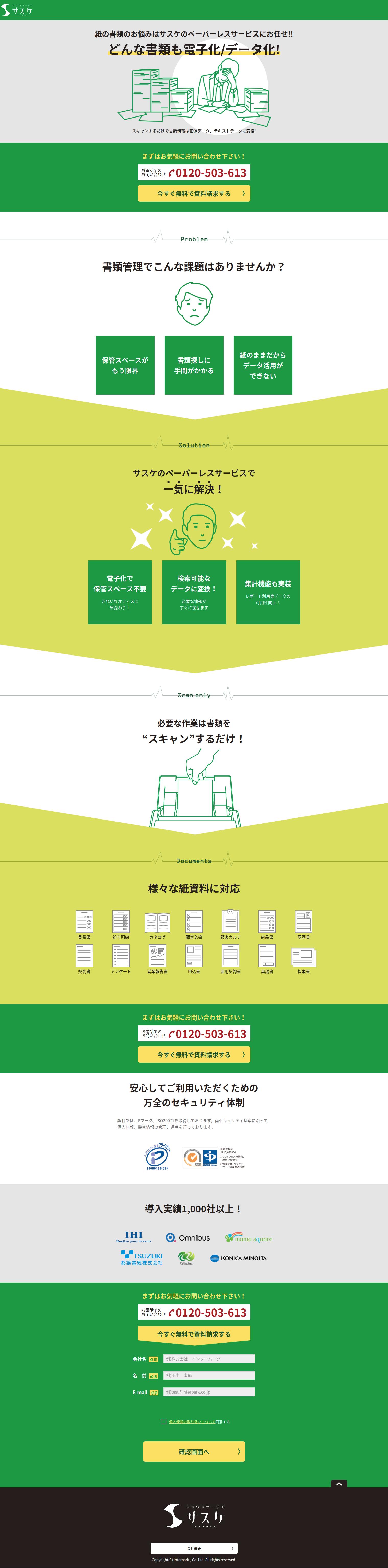 Web Lp おしゃれまとめの人気アイデア Pinterest Gume Megt Lp デザイン 提案書 履歴書